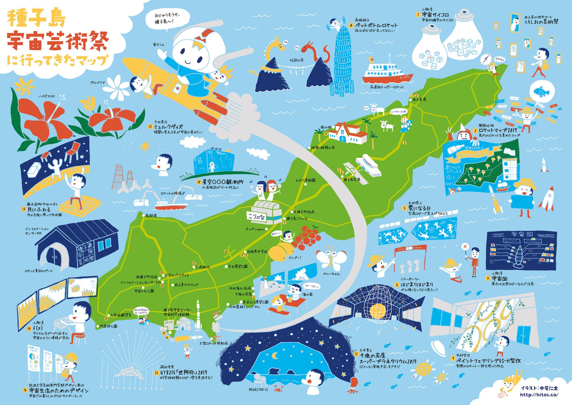map_tanegashima