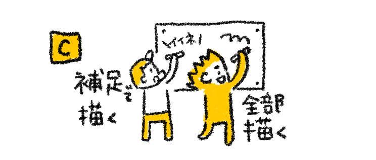 pair_c